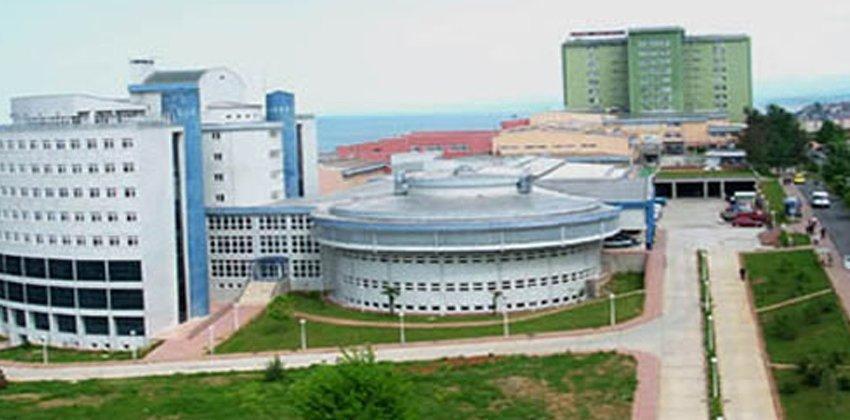 Tunceli Üniversitesi