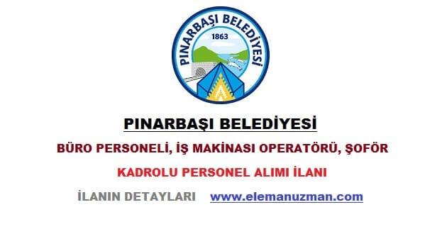 Pınarbaşı Belediyesi